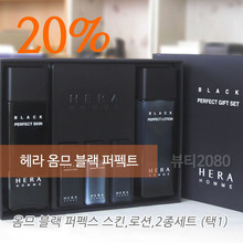 헤라 옴므 블랙 퍼펙트 스킨 로션..